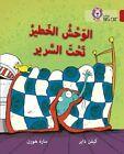 Collins Big Cat Arabic Readers: Monster Under the Bed: Level 14 by Kevin Dyer, Sarah Horne (Paperback, 2016)