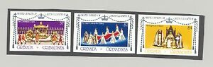 Grenada-Grenadines-1977-Silver-Jubilee-Queen-Elizabeth-3v-imperf-proofs-mounted