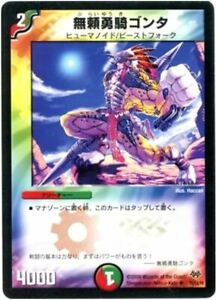Duel Masters TCG Windmill Mutant Japanese Excellent Condition
