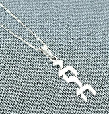 Adonai Necklace Yahweh Pendant Jehovah Jewish Jewelry YHWH Pendant Yahweh Charm