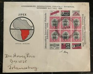 1936-Johannesburg-South-Africa-First-Day-Cover-FDC-Jipex-Philatelic-Exhibition