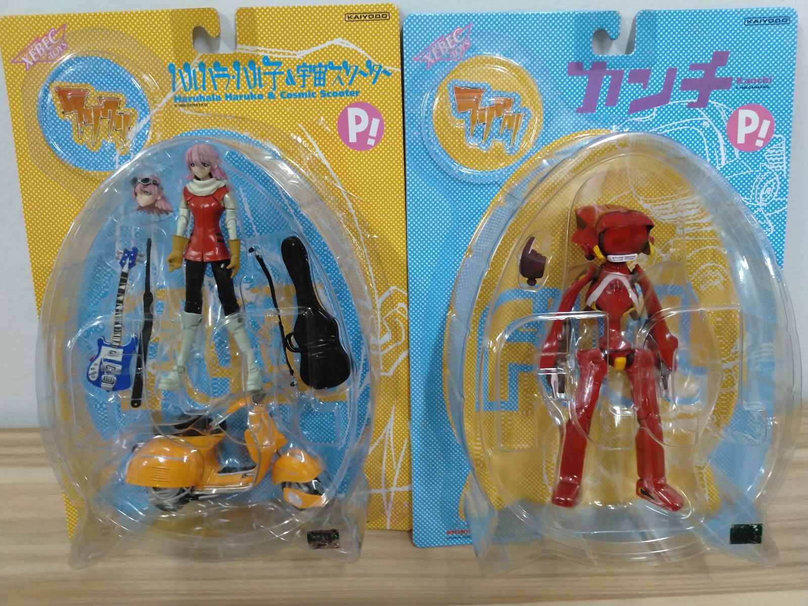 Kaiyodo FOOLY COOLY FLCL Kanti   Canti and Haruko Action Figure Set