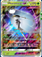 POKEMON-TCGO-ONLINE-GX-CARDS-DIGITAL-CARDS-NOT-REAL-CARTE-NON-VERE-LEGGI Indexbild 49