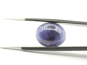 Unheated Natural Iolite Loose Oval Cabochon 15.22 Ct Certified Huge Gemstone