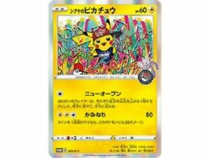 Pokemon-Card-Japanese-Shibuya-039-s-Pikachu-002-S-P-PROMO-HOLO-MINT-Not-for-sale
