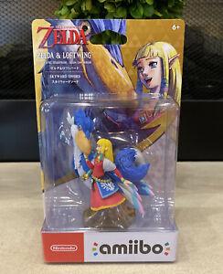 Nintendo Amiibo Zelda and Loftwing The Legend of Zelda Skyward Sword *IN HAND*