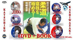Judo-Tecnica-de-lucha-libre-NE-WAZA-Katsuhiko-Kashiwazaki-Libro-6-dvd