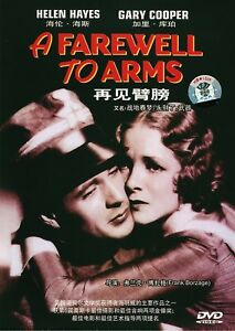 New-DVD-A-Farewell-To-Arms-Gary-Cooper-Helen-Hayes-and-Adolphe-Menjou