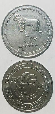 GEORGIA THETRI 5 COIN SET 1993 UNC STYLIZED CANDELABRA,STYLIZED EAGLE,STYLIZ