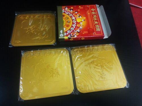 Rare Set of Chinese Lunar Year of Rat Mat Coaster Tiger Beer 3 Pcs High Quality