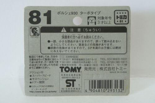 TOMY TOMICA No.81 PORSCHE 930 TURBO ~ 1//61