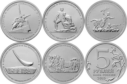 5 rubles in 2015 the Crimea The Crimean battle The Liberation Set of 5 coins