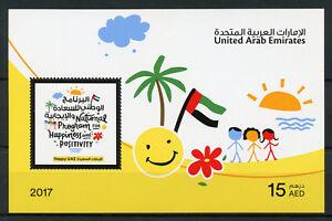 Emirati-Arabi-Uniti-EAU-2017-Gomma-integra-non-linguellato-NATL-PROG-felicita-amp-positivita-1-V-M-S