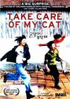Take Care of My Cat 0738329035327 With Doona BAE DVD Region 1