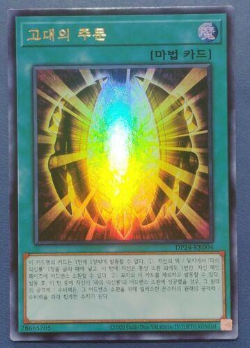 "MINT DP24 ULTRA RARE YuGiOh Card /""Ancient Chant/"""