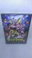 """New! Doujin PC Game Touhou project """"DYNA MARISA""""3D Action Twilight Frontie Japan"""