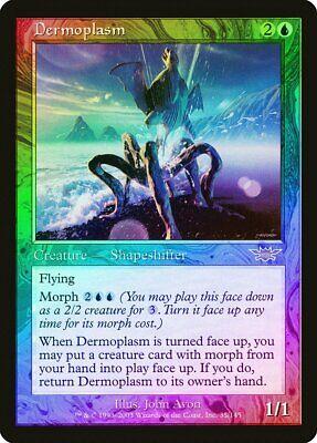 Guile Lorwyn NM Blue Rare MAGIC THE GATHERING MTG CARD ABUGames