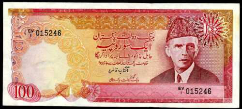 1981-82 AU  P 36  Sign 9  Uncirculated Banknotes PAKISTAN 100  RUPEES