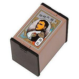 Kabufuda-Nintendo-Kabufuda-034-Daitoryo-034-Napoleon-Black