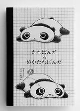 San-X Tare Panda 80 Sheet Notepad, 4 Different Designs Mint & Unused