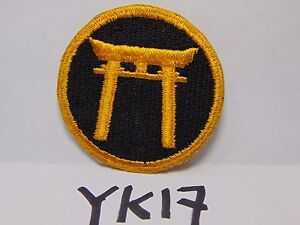 Vintage Embroidered Patch Chinese Asian Heaven Gate Black Gold