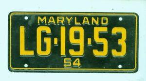 1953 53 Nova Scotia Canada Wheaties Miniature Cereal Bicycle License Plate 59065