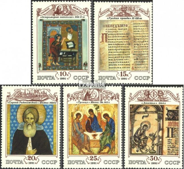 Soviet-Union 6204-6208 (complete issue) unmounted mint / never hinged 1991 Medie