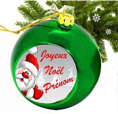 Boule de Noël joyeux Noël personnalisée prénom  4