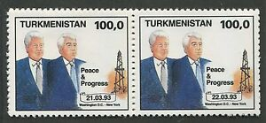 TURKMENISTAN-32-MINT-STRIP-OF-5