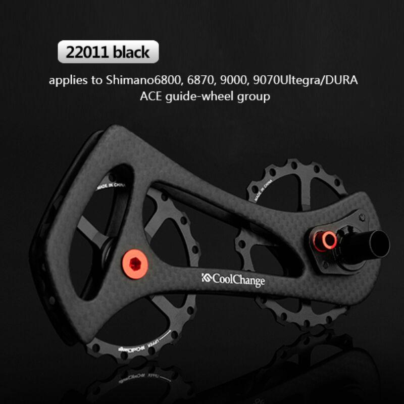 Ciclismo bicicleta desviador ruedecillas olas 17t for Shimano 9000 9070 6800 6870