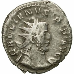 Mbc Reliable Performance Alert #651712 Moneda Antoninianus Gallienus 257-258 Trier Or Cologne