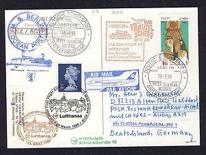58964-LH-FF-Frankfurt-Edinburgh-GB-28-3-99-Karte-SP-BP-ab-Suez-Agypten
