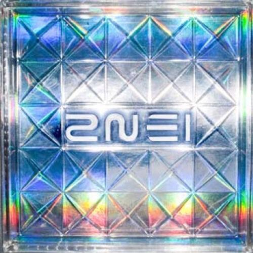 2NE1-1st-Mini-Album-CD-Photo-Booklet-K-POP-Sealed-I-Don-039-t-Care-Fire-Lollipop-YG