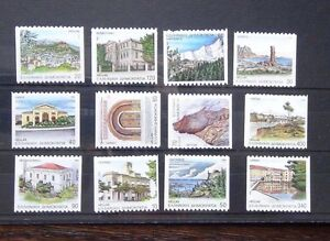 Greece-1992-Prefecture-Capitals-3rd-Series-MNH