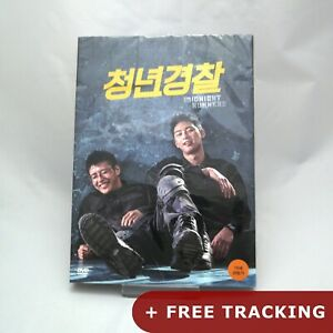 Midnight-Runners-DVD-CON-SLIPCOVER-coreano