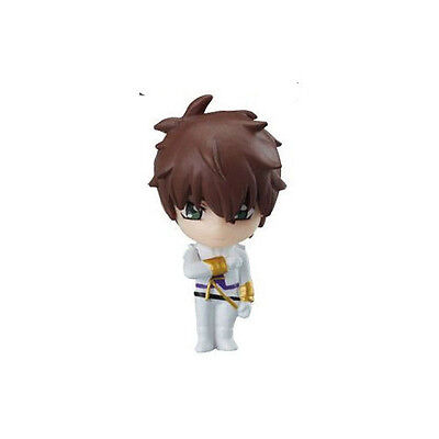 Code Geass Akito the Exiled Suzaku Mascot Cell Phone Strap NEW