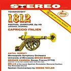 Deems Taylor - Tchaikovsky 1812 Overture Capriccio Italien Vinyl