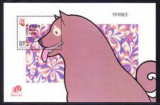 China Macau Macao 2006 China New Year of Dog stamps S/S 狗
