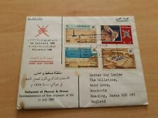 1969 MUSCAT & OMAN FIRST SHIPMENT OF OIL COMMEMORATION  FIRST DAY COVER