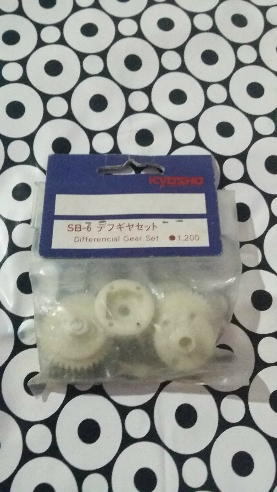 KYOSHO SB-6 DIFFERENCIAL GEAR SET     OFFERS ARE WELCOME