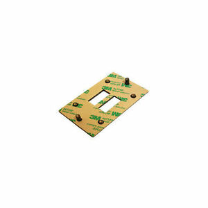 Thin Dynatron DY-PBK-P5G Intel Socket Backplate