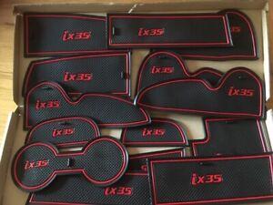 Hyundai IX35 2013-2017 Intérieur Tableau De Bord Tapis Gate Pad Trim Set-Rouge uniquement