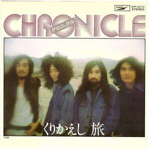 "CHRONICLE くりかえし7"" Single (Kurikaeshi + Tabi) Far East Family Band related—Psych"