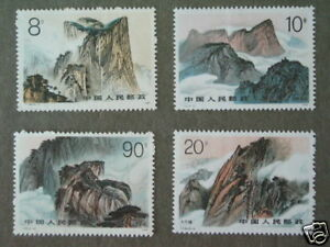 "China 1989 Year T140""huashan Mountain""stamps Stamps"