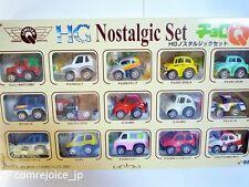 Choro Q TAKARA TOMY Nostalgic Set 15kinds of cars HG Pull back car Rare NEW F/S