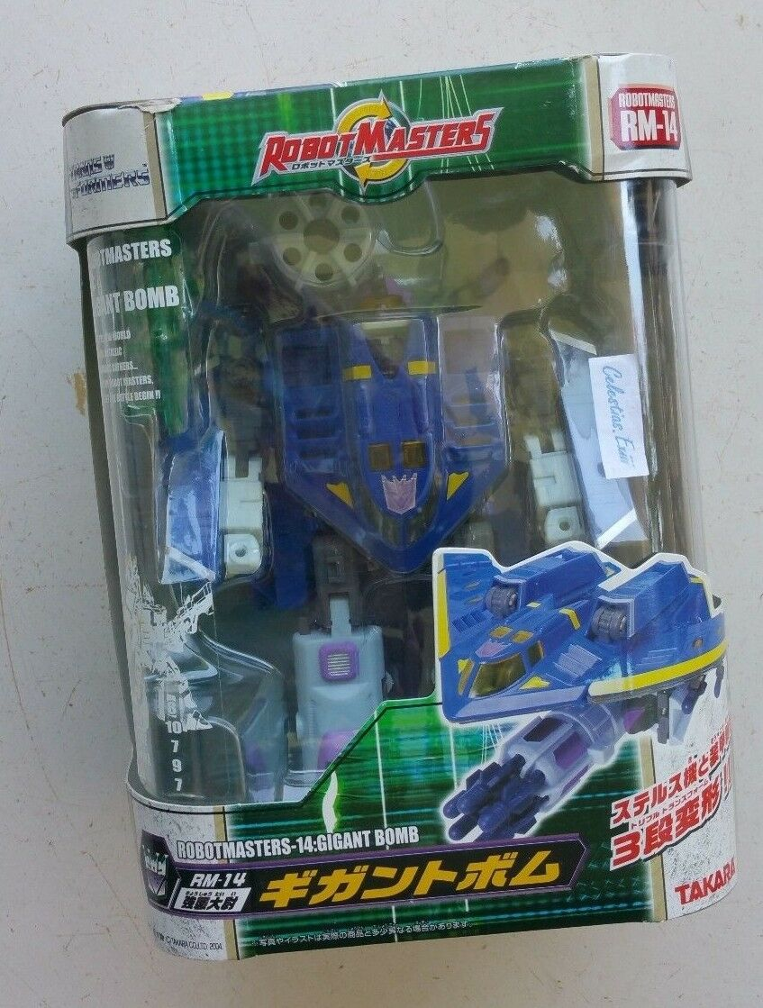 TransFormers Robot Masters RM-14 GIGANT BOMB B2 Stealth Bomber  action figure