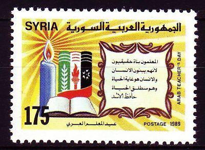 Briefmarken Syrien Syria 1989 ** Mi.1742 Tag Des Lehrers Teacher's Day Um Sowohl Die QualitäT Der ZäHigkeit Als Auch Der HäRte Zu Haben