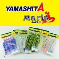 Yamashita Maria Hi Quality Octopus Skirts 75mm & 90mm