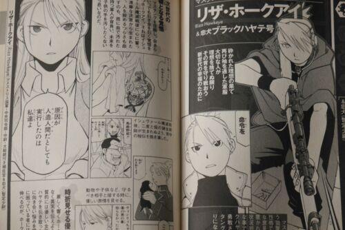 JAPAN Hiromu Arakawa Fullmetal Alchemist Character Guide Book