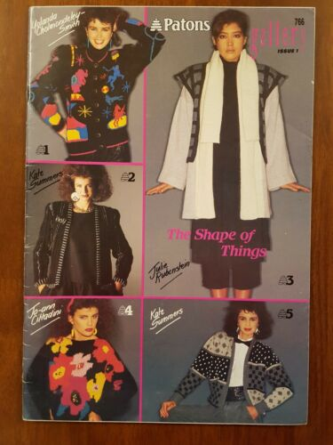 766 GALLERY #1 THE SHAPE OF THINGS LADIES JUMPER JACKET PATONS KNITTING
